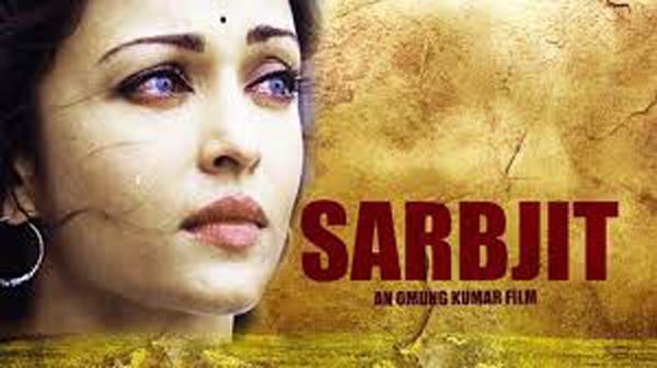 sarbjit-1.png11