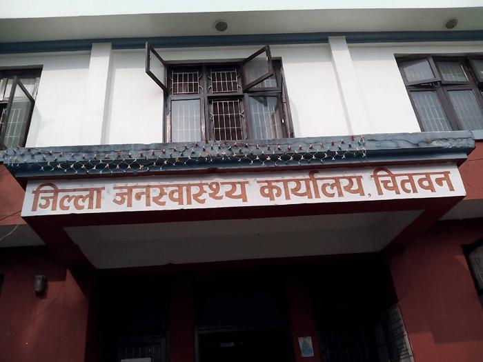 jan-swasth-chitwan