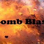 ललितपुर बम विस्फाेट :  एक का निधन दाे अन्य घायल उपचाररत
