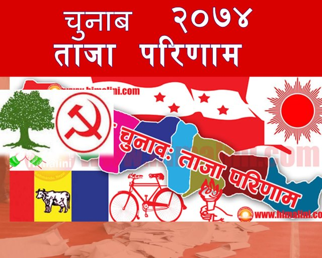 nepal-election-2074-result