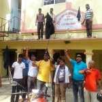 मधेश में काला दिवसः सरकारी कार्यालय और बजारों में राजपा ने फहराया काला झण्डा