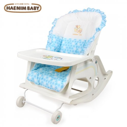 Baby Royal Rocker with Reclining Bed