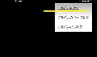 2Googleフォト動画