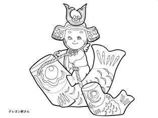キューピーの五月人形の塗り絵の下絵、画像