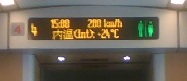 train-speed.jpg