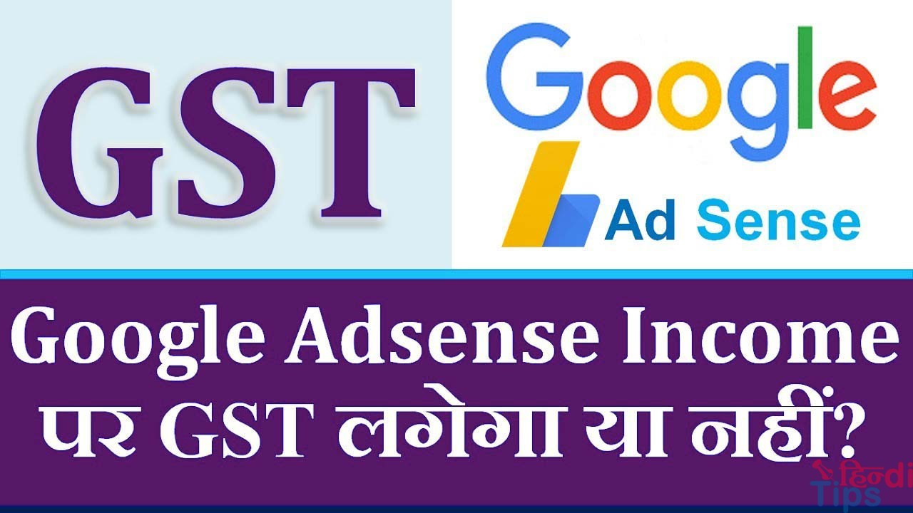 Purpose Code AdSense Online Earning