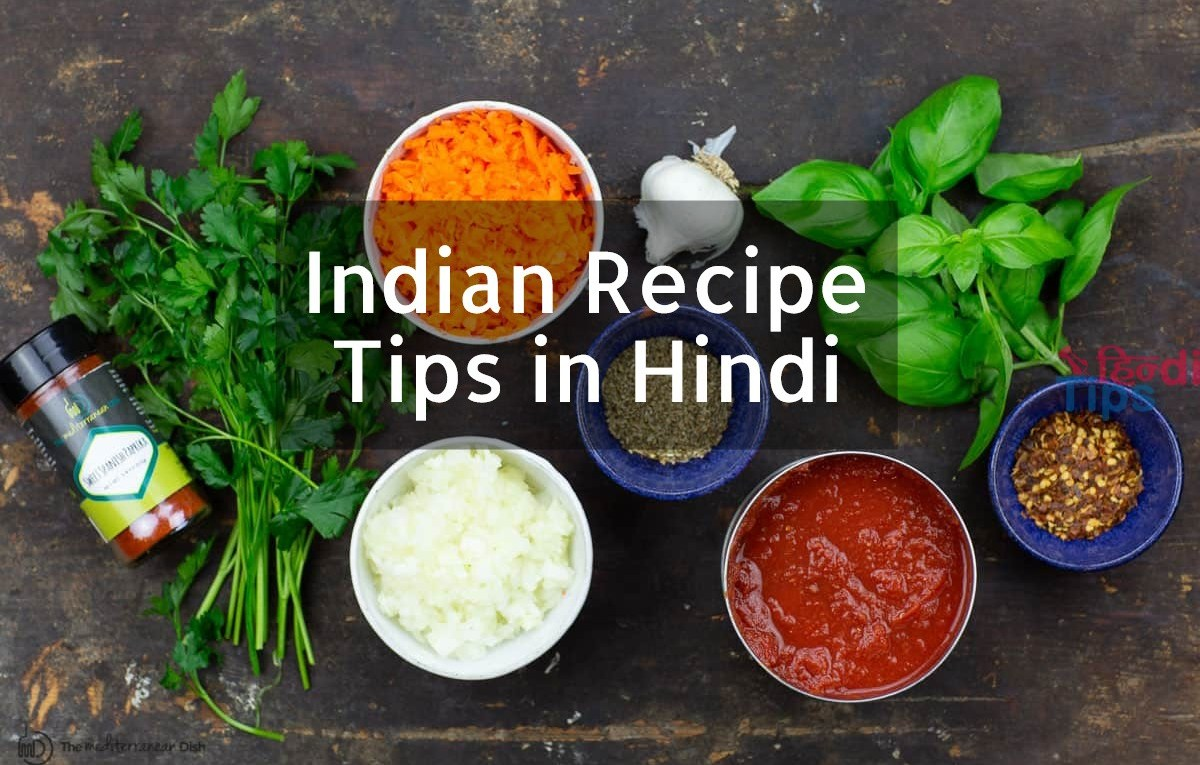 indian recipe tips in hindi