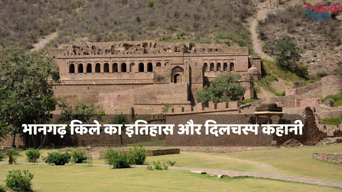 History Behind Bhangarh Fort History In Hindi