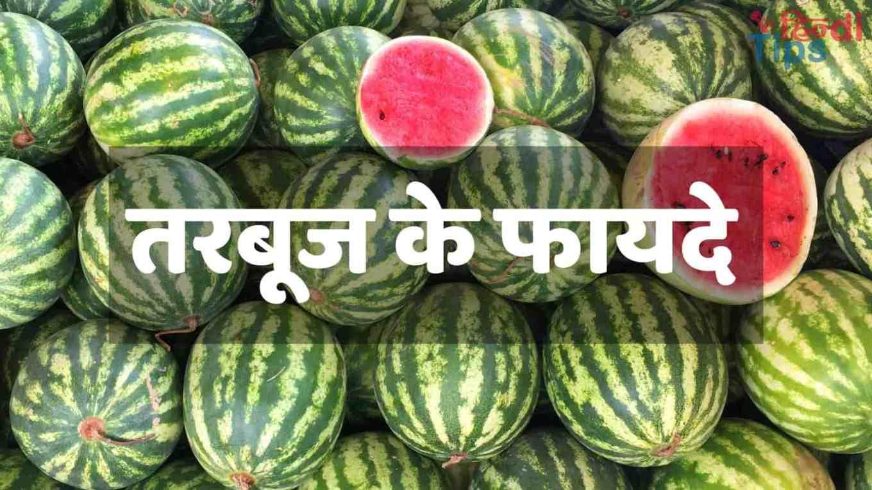 Watermelon Benefits Diet