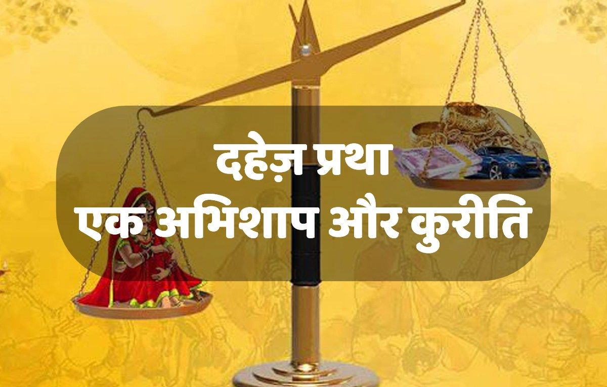 Dowry system: custom of marriage
