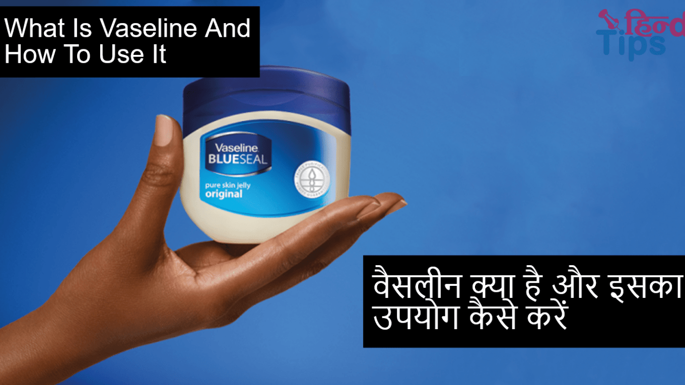 What Is Vaseline And How To Use It