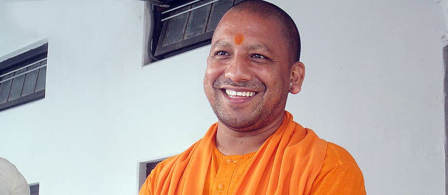 UP CM Yogi Adityanath Se Contact Kaise Kare, Kaise Mile