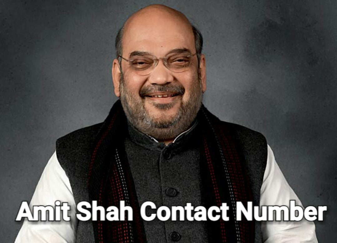 BJP Amit Shah Contact Number, WhatsApp Number