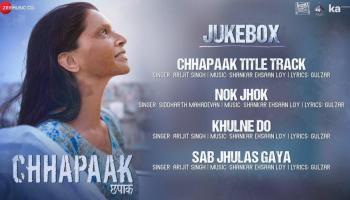 Sab Jhulas Gaya Lyrics