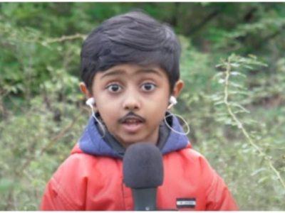 समाचार रिपोर्ट को लेकर कोयंबटूर के 7 वर्षीय लड़के का स्पूफ वीडियो वायरल हो रहा है।  घड़ी