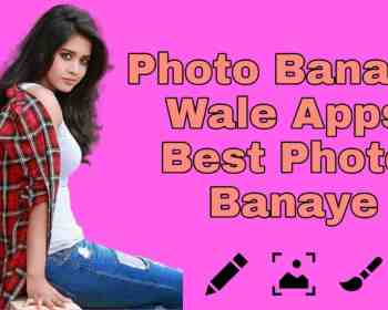 Photo Banane Wala Apps , Photo Banane Ka Apps, Photo Maker Apps, Photo Edit, Photo Editor, Photo Editing, Photo Frame , Photo Sajane Wala