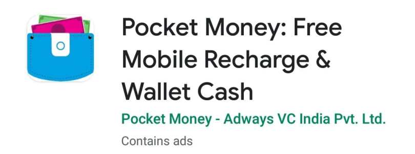 Pocket Money Paise Kamane Wala Apps , Paise Kamane Wala Apps, Paise Kamane ka Apps, Paisa Kamane Wala Apps , Money Making Apps, Money Earning apps