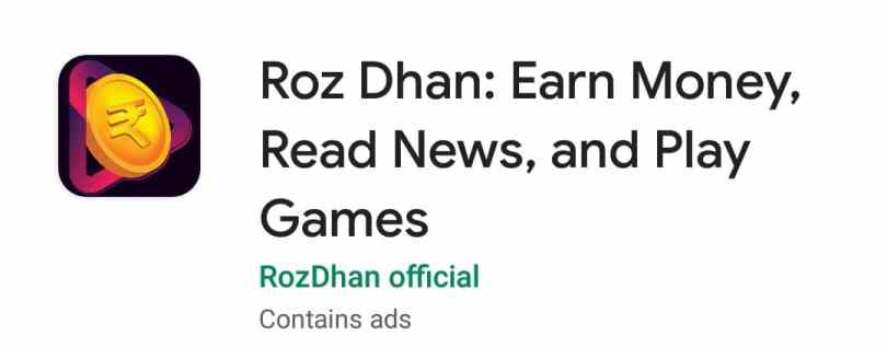 Roz Dhan Paise Kamane Wala Apps , Paise Kamane Wala Apps, Paise Kamane ka Apps, Paisa Kamane Wala Apps , Money Making Apps, Money Earning apps