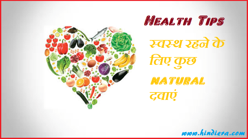 health tips in hindi