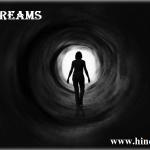 सपनों का हमारे जीवन में महत्व