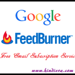 Google Feedburner की free email subscription service: