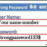 Strong password kaise banaye