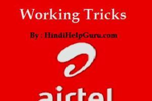 Airtel Free internet working tricks