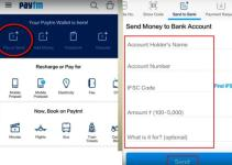 paytm to bank account money transfer