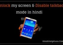 Disable Talkback mode