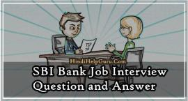 SBI-Po-Exam-Job-Interview-Question-and-Answer