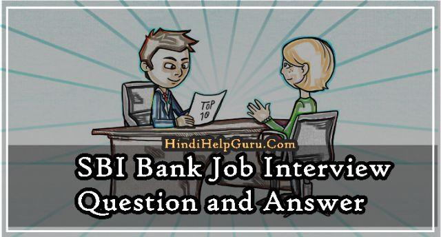 51 SBI Bank Job Interview Question And Answer In Hindi