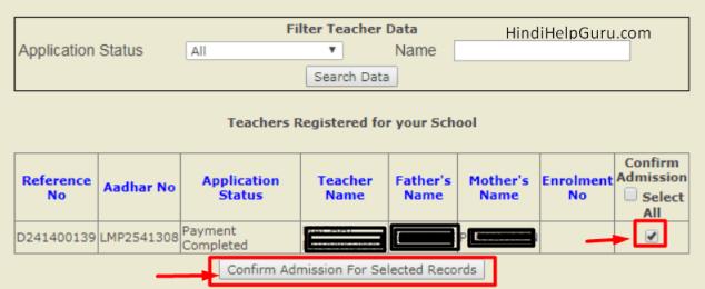 nios deled ragistration verification check