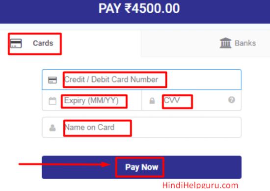 payment for deled courses nios via debit card