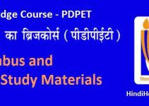 NIOS-PDPET-Bridge-Course-Syllabus-and-Study-material