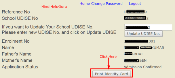 NIOS deled admit card download