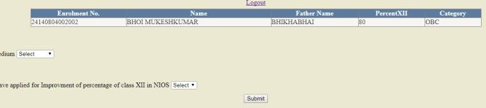 nios deled examination payment status