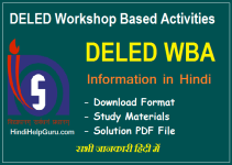 deled wba information in hindi