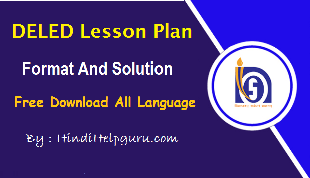 nios deled lesson plan free download format and solution hindi(1)