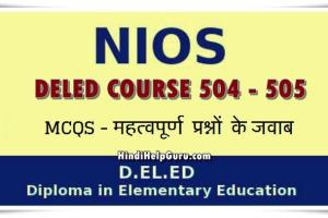 NIOS DELED 504 - 505 MCQs in Hindi
