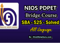 Bridge Course SBA 525