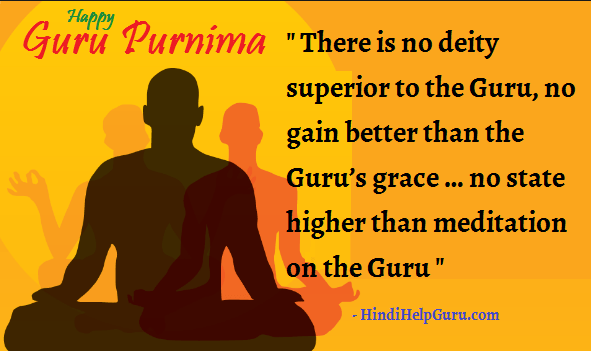 Guru Purnima Quotes wishes in English Images