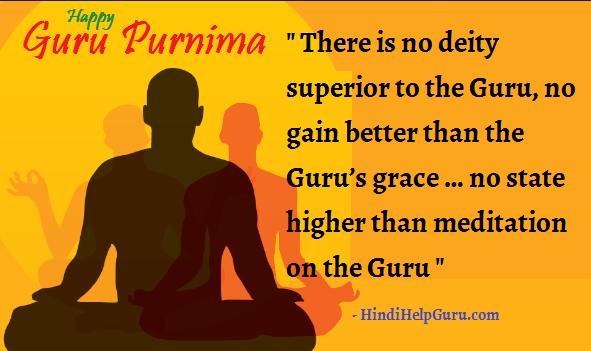 Guru Purnima Quotes wishes in English Images
