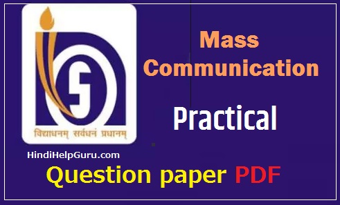 Mass Communication Practical question paper