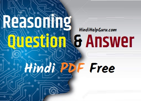 Reasoning Question in Hindi pdf file  free download