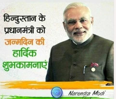 Narendra Modi Status Video