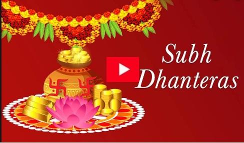 shubh dhanteras wishes video status hardik shubhkanaye