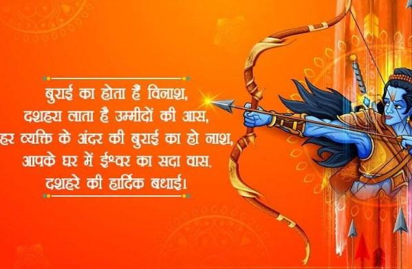 happy dussehra shayari in hindi shayari photo hd images