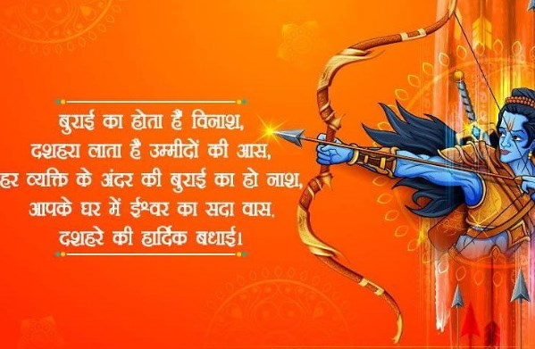 happy dussehra shayari in hindi shayari photo hd images