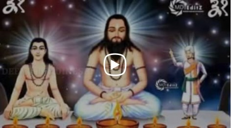 Happy Guru Ghasidas Jayanti Status video free