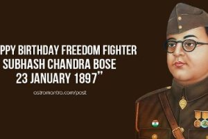 Subhas Chandra Bose Jayanti Video